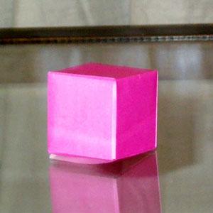 Cube From Wolfram MathWorld